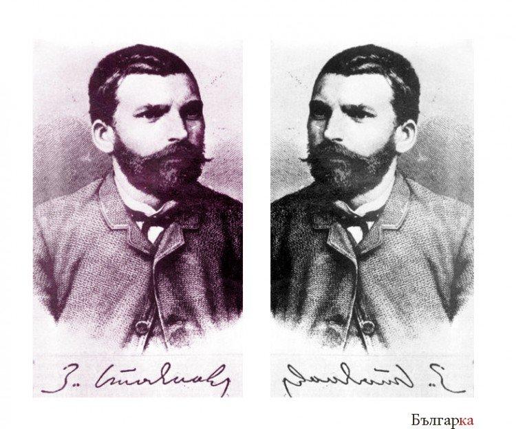 Захари Стоянов - националният герой в сянка
