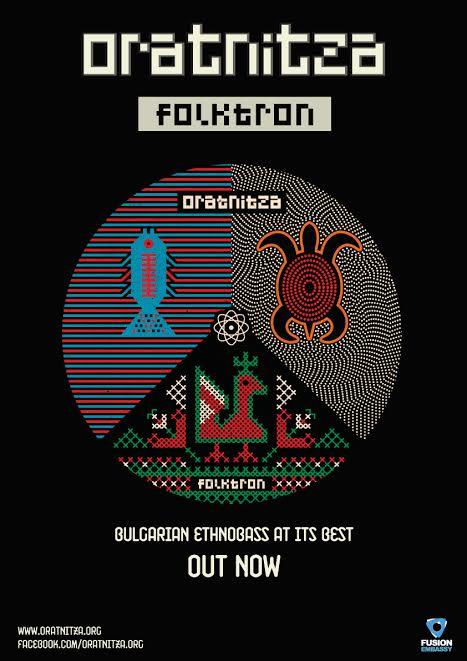 Фолктрон, Оратница