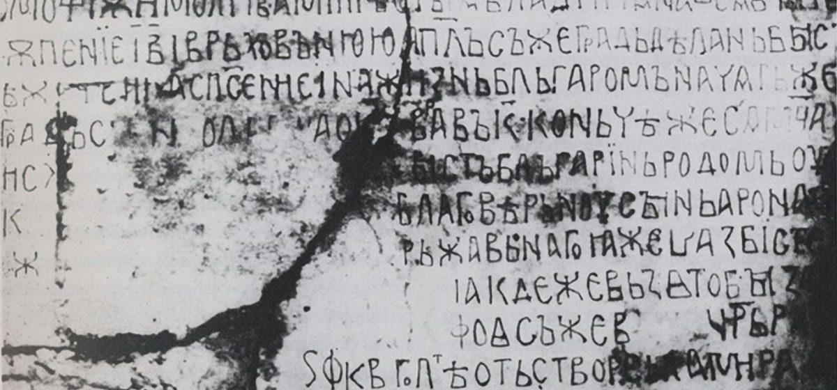 последните годони на първото българско царство