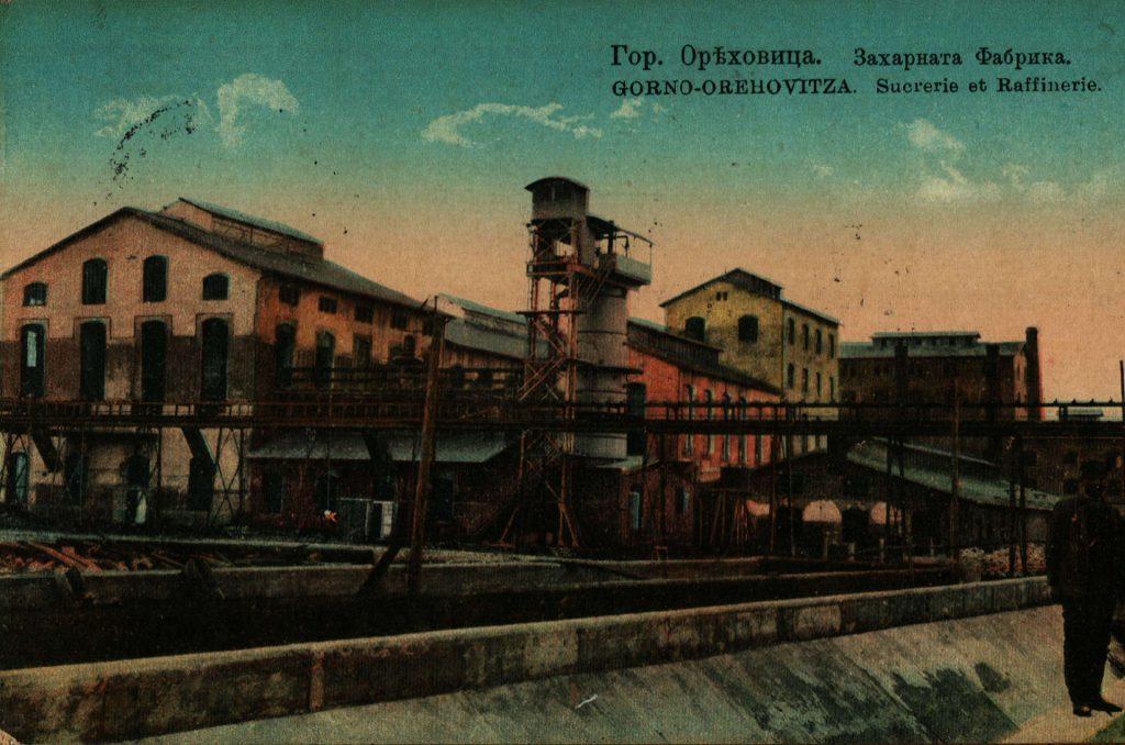 Захарна фабрика Горна Оряховица