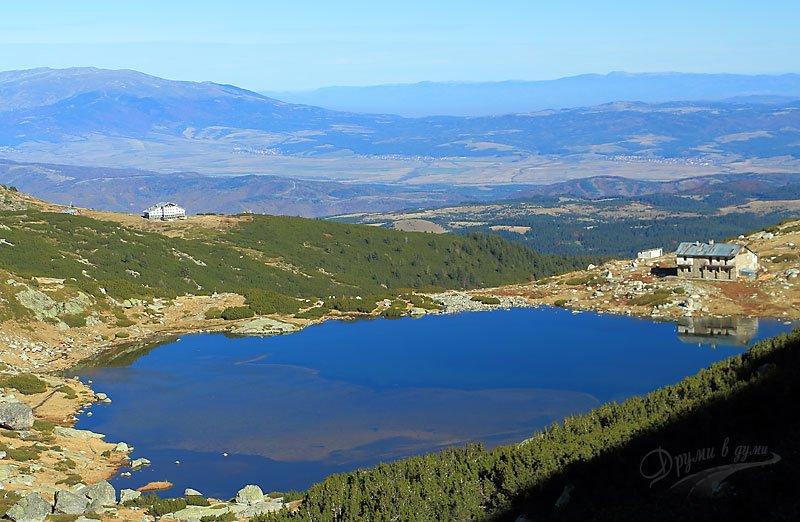 """Към връх """"Харамията"""" - """"Рибното езеро"""""""